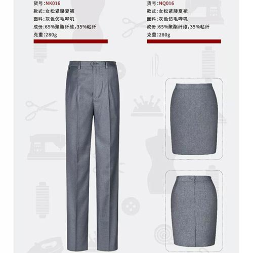 昆明职业裤装