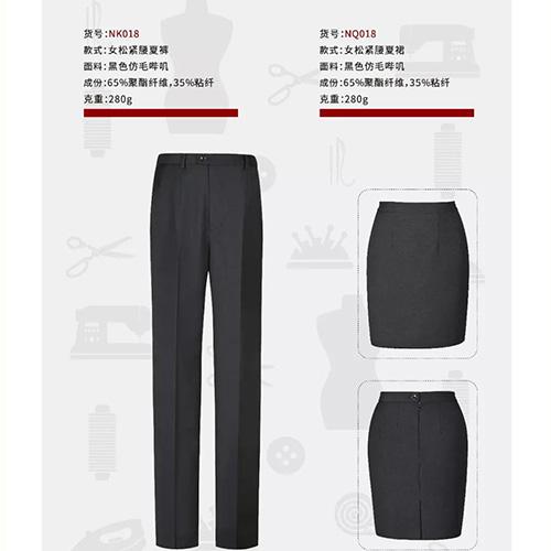 昆明职业裤装价格