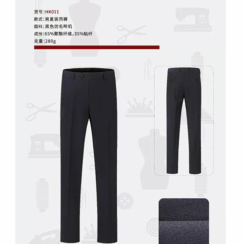 云南职业裤装
