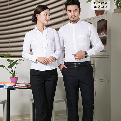 云南职业装