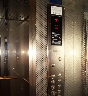重庆明辉电梯