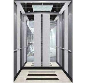 重庆安装电梯