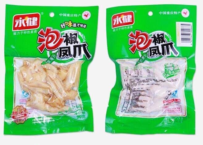 塑料食品袋印刷