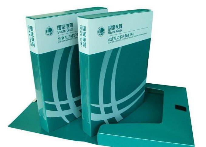档案盒印刷