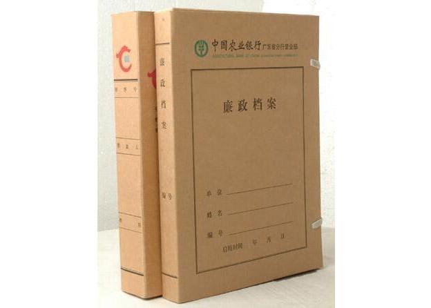 贵州档案盒印刷
