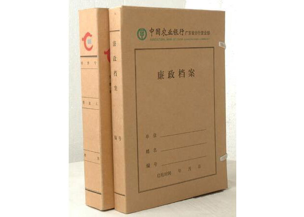 贵州档案盒印�? />             <div class=