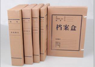 贵阳档案盒