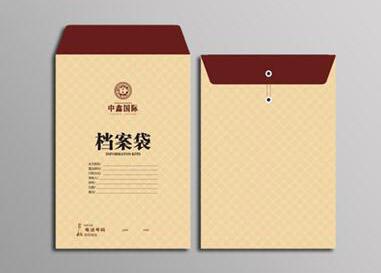 贵州档案袋