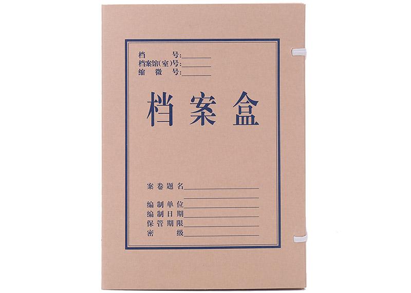 贵阳档案袋