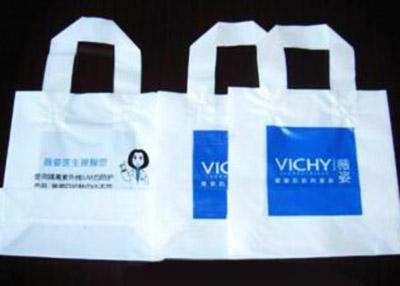 贵州塑料手提袋