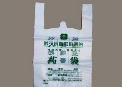 贵阳塑料手提袋