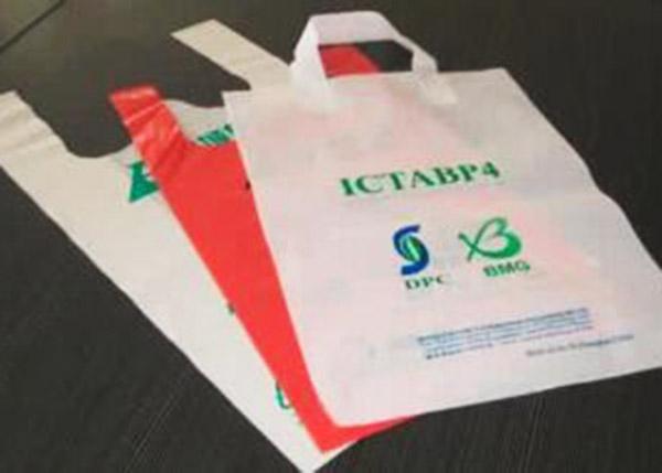 贵州塑料手提袋印刷