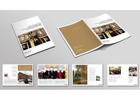 画册印刷厂