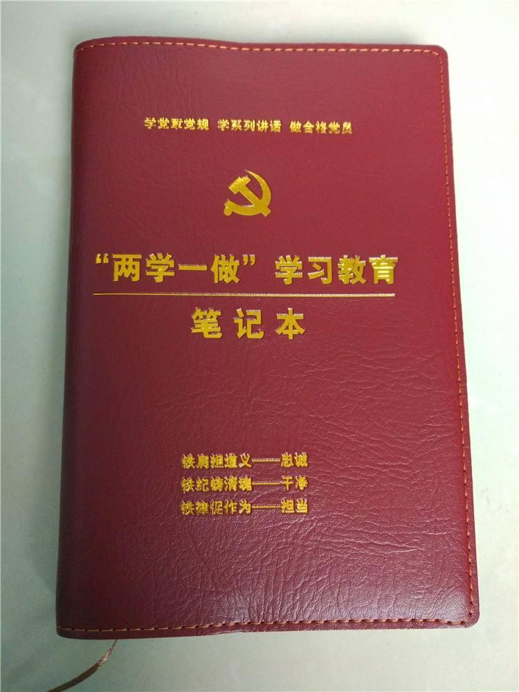 贵阳活页笔记本印刷
