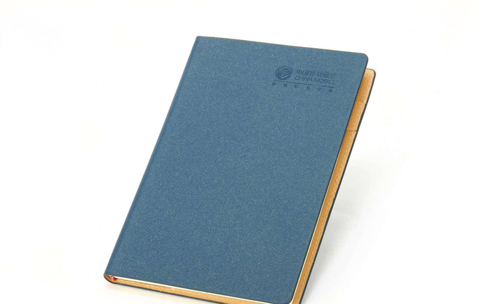 贵州活页笔记本印刷