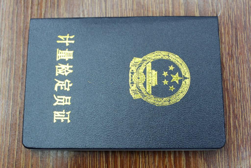 贵阳证书印刷