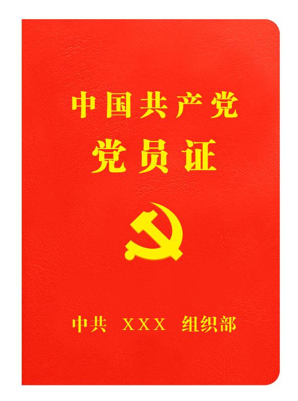 贵州证书印刷