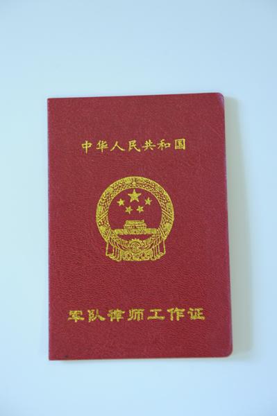 贵州工作证印刷