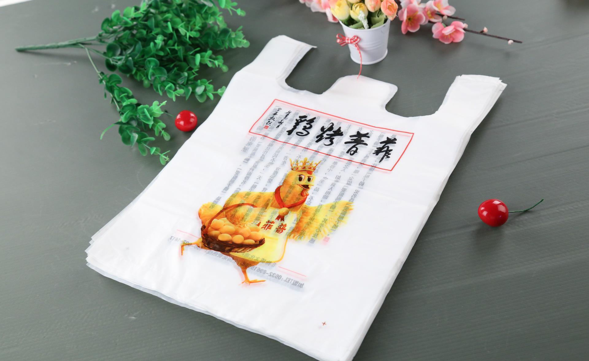贵阳塑料袋