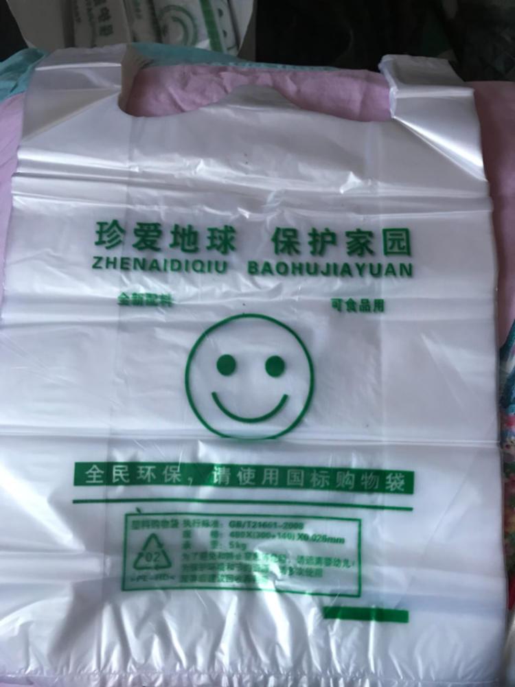 贵阳塑料袋印刷