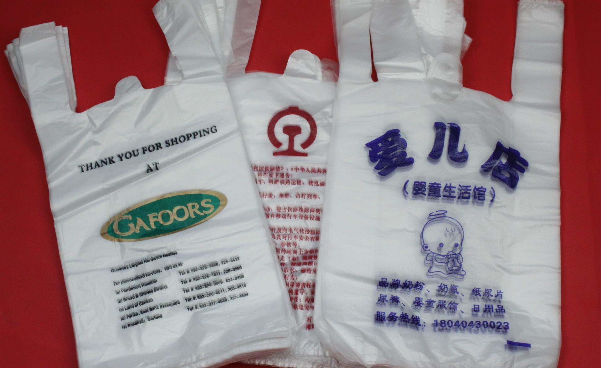 贵州塑料袋