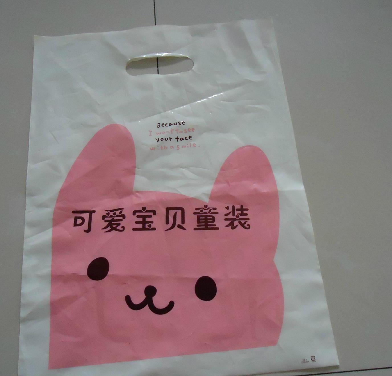 贵州塑料袋哪家好