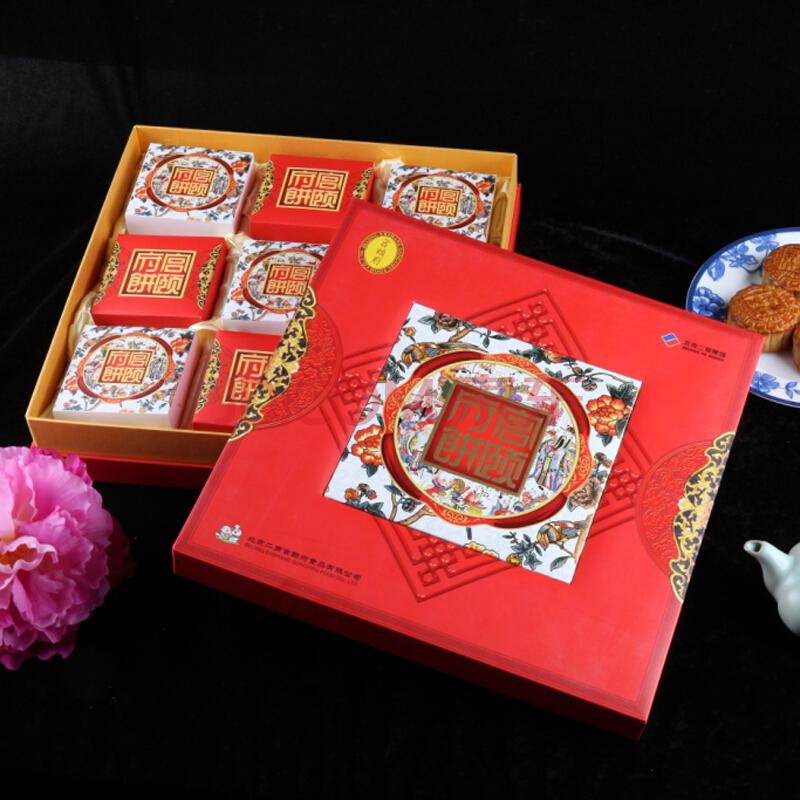 六盘水礼盒印刷