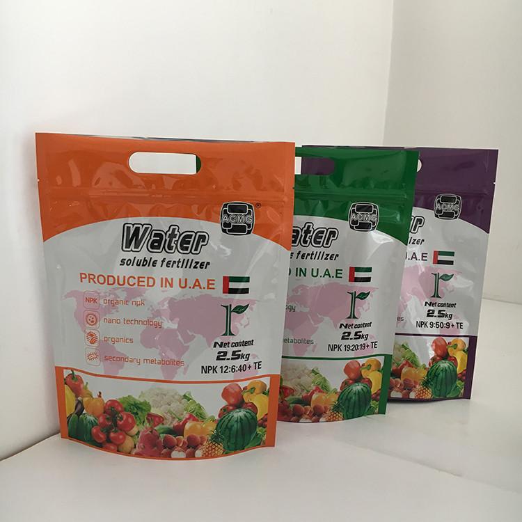 毕节食品袋印刷