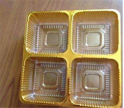 贵阳月饼食品吸塑包装厂家