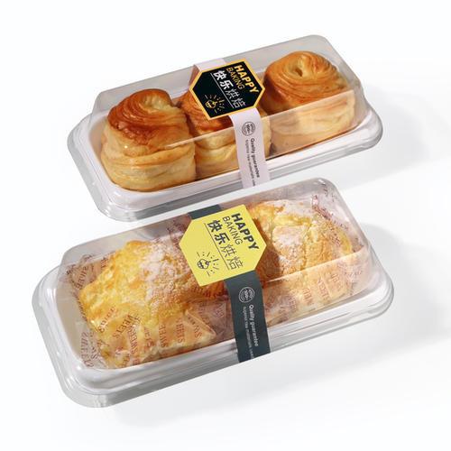 贵阳糕点盒吸塑包装