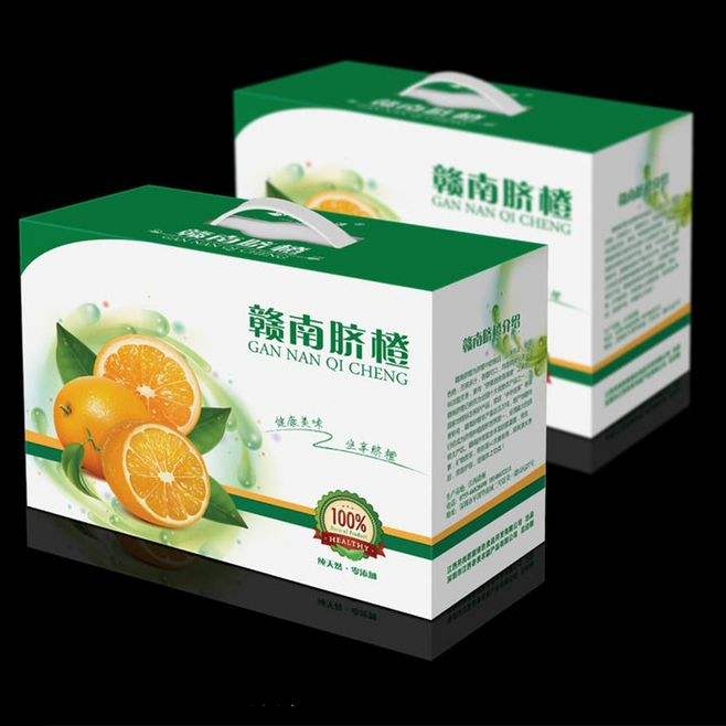 贵州脐橙箱