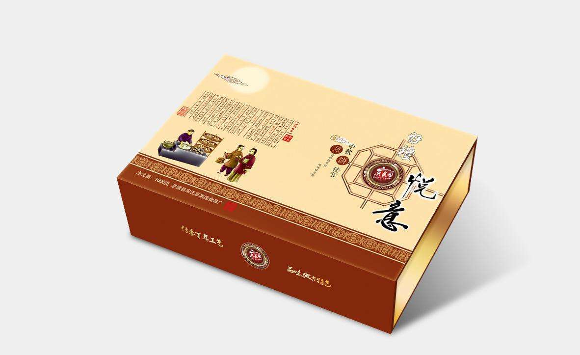 贵州月饼盒哪家好