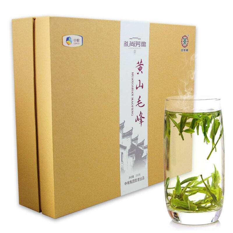 贵阳茶叶盒