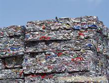 成都聚乙PE回收厂家