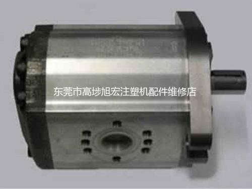注塑机油泵维修