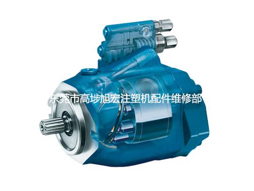 进口注塑机变量泵