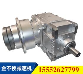 B系列标准工业齿轮箱