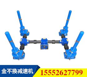 SL系列锥齿轮丝杆升降机