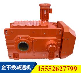 H系列工业齿轮箱