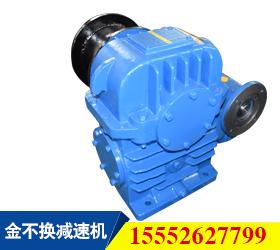 KW系列蜗轮蜗杆减速机