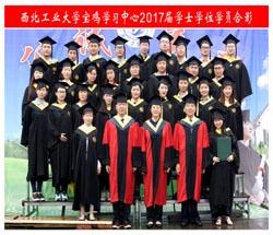 毕业证与学位