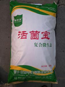 蛋鹅发酵饲料