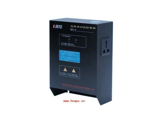宽带多功能防雷器 KBT-K