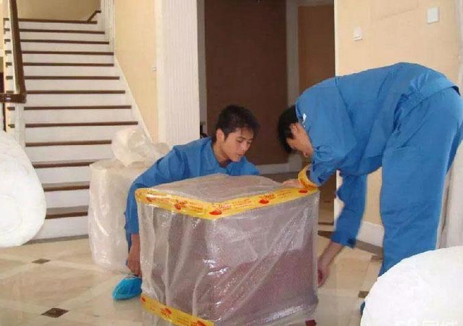 重慶企業搬遷