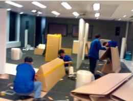 重慶辦公室搬遷