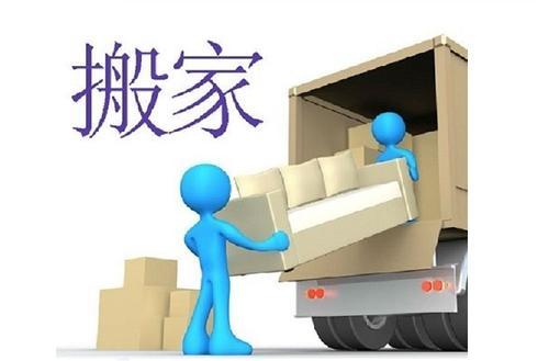 重庆公司搬迁