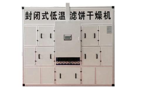 江苏污泥干化焚烧技术