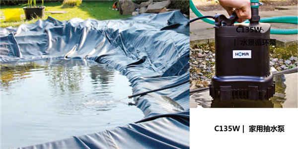 小型污水泵