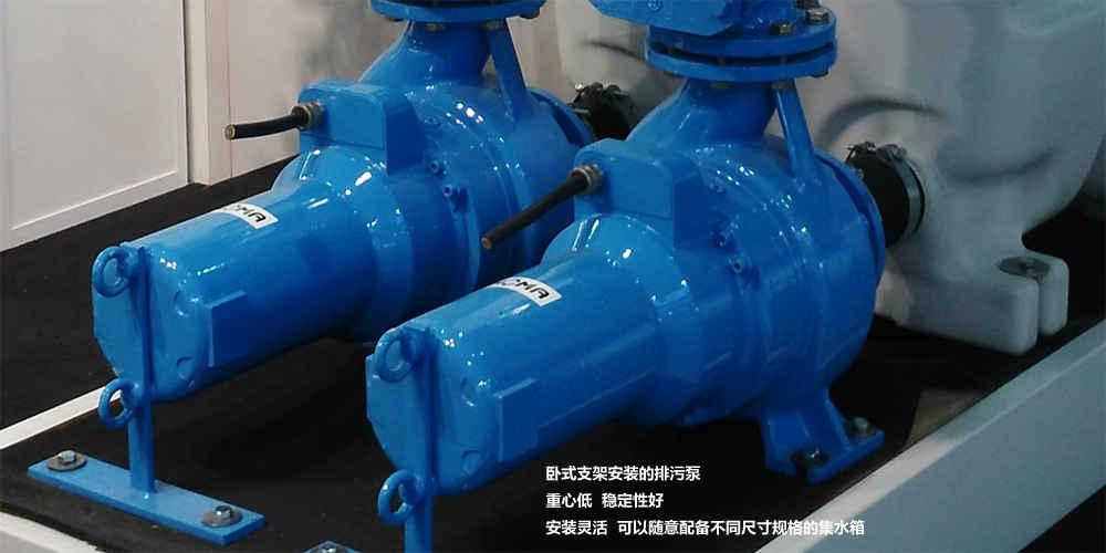 商用污水提升器