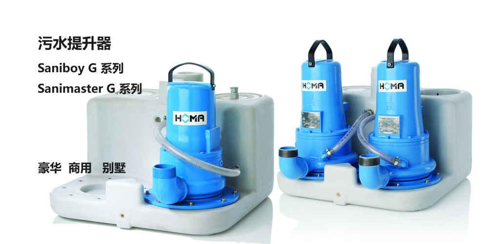进口切割水泵